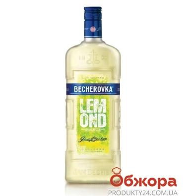 Настойка Бехеровка (Becherovka) Lemond 1,0л 20% – ИМ «Обжора»