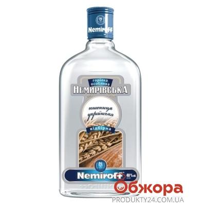 Водка Немирофф (Nemiroff) пшеница отборная 0.25л – ИМ «Обжора»