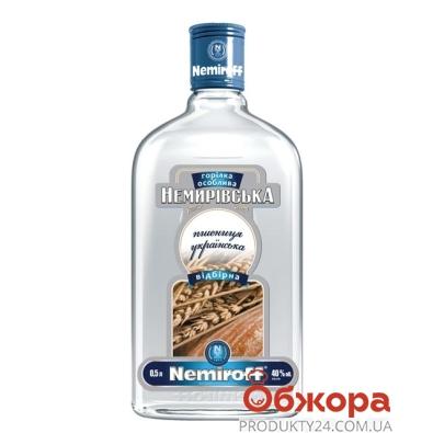 Водка Немирофф (Nemiroff) пшеница отборная 0.5л плоск. – ИМ «Обжора»