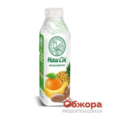 Сок Наш сок мультифрукт тропический 0,5 л – ИМ «Обжора»