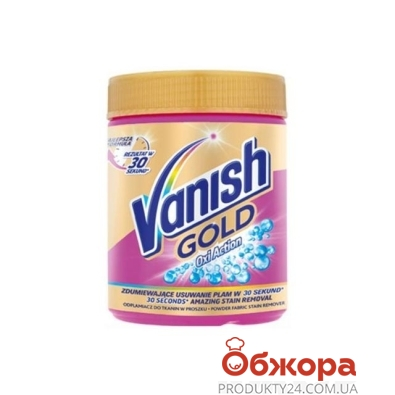 Пятновыводитель Ваниш (Vanish) Oxi Action GOLD 470 г – ИМ «Обжора»