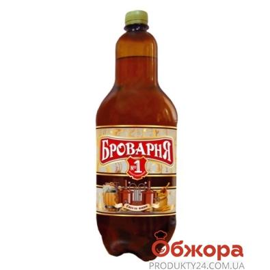 Пиво Полтава Броварня N1, 2 л – ИМ «Обжора»
