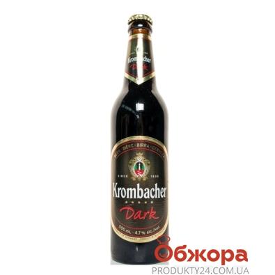 Пиво Krombacher 0,5л темне – ІМ «Обжора»