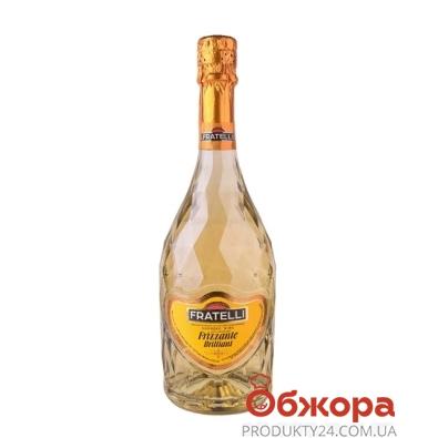 Вино слабогазированное Фрателли (Fratelli) Фриззанте Бьянко белое сладкое 0,75 л – ИМ «Обжора»