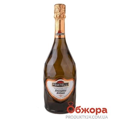 Вино слабогазированное Фрателли (Fratelli) Фриззанте Бьянко  п/сл. белое 0,75 л – ИМ «Обжора»