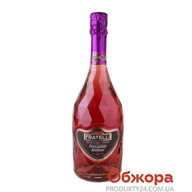 Вино слабогаз. Фрателлі Фриззанте Розато 0,75 л н/сол. рож. – ІМ «Обжора»