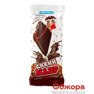 Мороженое Геркулес Дикий мавр 70г – ИМ «Обжора»