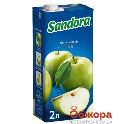 Сок Сандора (Sandora) яблоко 2 л. – ИМ «Обжора»