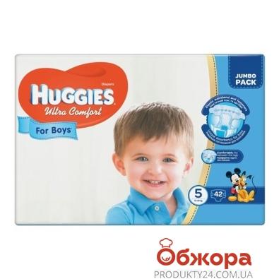 Підгузки HUGGIES Ultra comfort jumbo 5 42 шт мал – ІМ «Обжора»