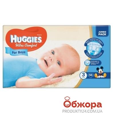 Підгузки HUGGIES Ultra comfort jumbo 3 56 шт мал – ІМ «Обжора»