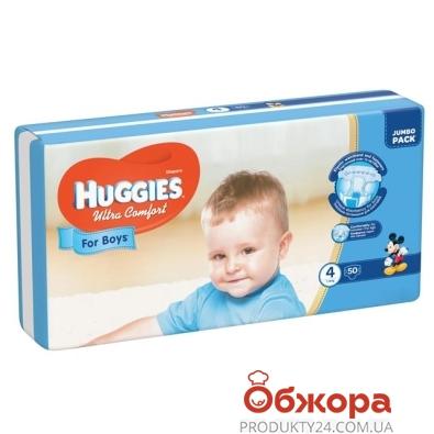 Підгузки HUGGIES Ultra comfort jumbo 4 50 шт мал – ІМ «Обжора»
