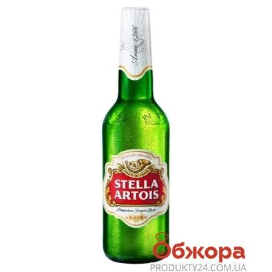 Пиво Стелла Артуа (Stella Artois) 0.5 л. – ИМ «Обжора»