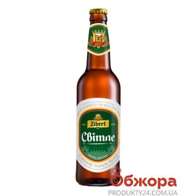 Пиво Зіберт 0,5л світле – ІМ «Обжора»