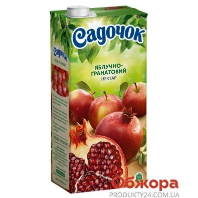 Нектар Садочок яблочно-гранатовый 1,93 л – ИМ «Обжора»