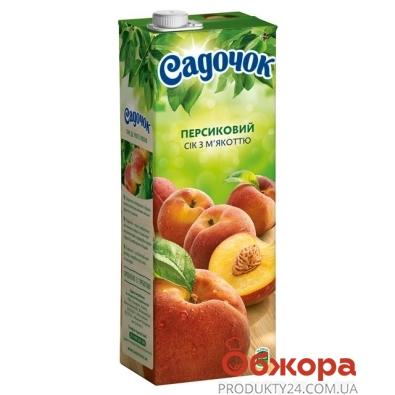 Сок с мякотью Садочок персик 1,5 л – ИМ «Обжора»