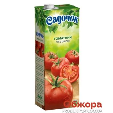 Сік Садочок 1,45л томат – ІМ «Обжора»