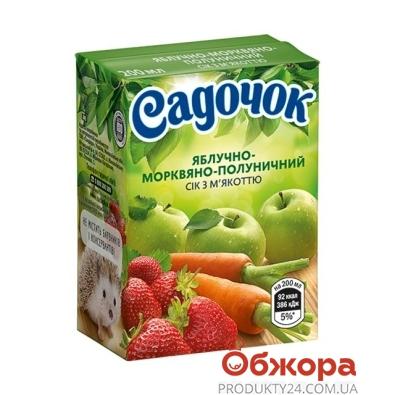 Сок с мякотью Садочок яблоко, морковь, клубника 0,2л – ИМ «Обжора»