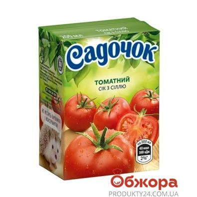 Сік Садочок 0,2л томат – ІМ «Обжора»