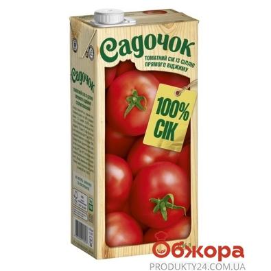 Сок Садочок томат прямого отжима 1 л – ИМ «Обжора»