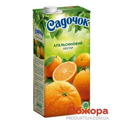 Нектар Садочок апельсин 0,95 л – ИМ «Обжора»