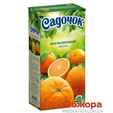 Нектар Садочок апельсин 0.5 л – ИМ «Обжора»