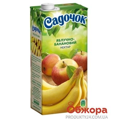 Нектар Садочо яблоко-банан 1 л – ИМ «Обжора»