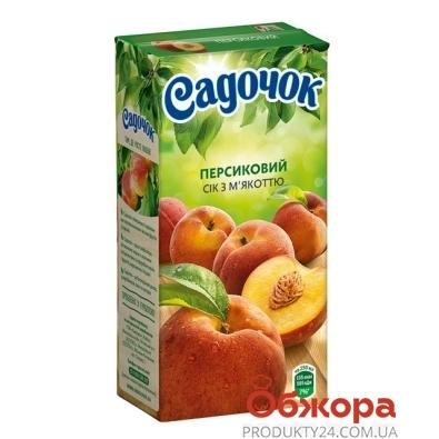 Сок с мякотью Садочок персик 0,5 л – ИМ «Обжора»