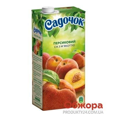 Сок с мякотью Садочок персик 1 л – ИМ «Обжора»
