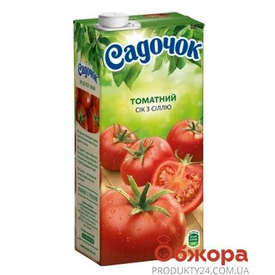 Сок Садочок томат с солью 1 л – ИМ «Обжора»