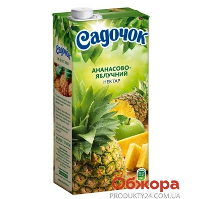 Нектар Садочок 0,95л ананас/яблуко – ІМ «Обжора»
