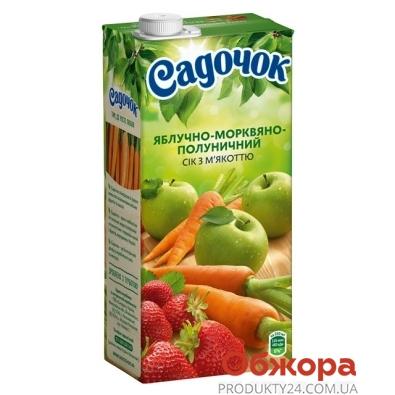 Сок с мякотью Садочок яблоко/морковь/клубника 1 л – ИМ «Обжора»