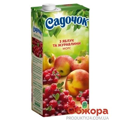 Морс Садочок яблоко-клюква 1 л – ИМ «Обжора»