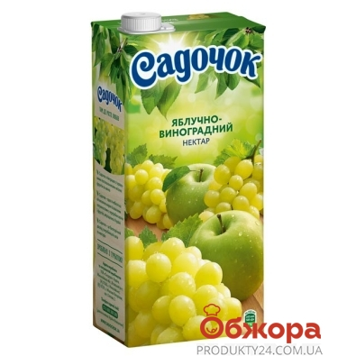 Нектар Садочок виноград-яблоко белый 1 л – ИМ «Обжора»