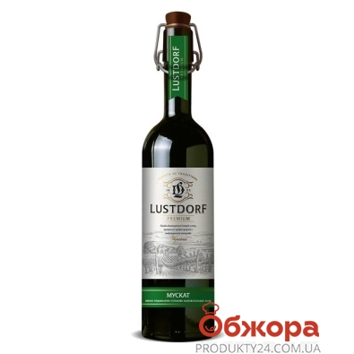 Вино Люстдорф (Lustdorf) Мускат стол. белое п/сл 0,75 л – ИМ «Обжора»