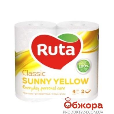 Туалетная бумага Рута 4 шт желтая – ИМ «Обжора»