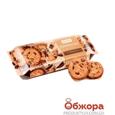Печенье Рошен (Roshen) Эсмеральда шоколад с кусочками шоколада 150 г – ИМ «Обжора»
