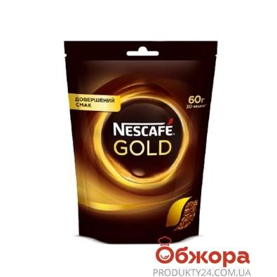 Кофе Нескафе (Nescafe) Голд 60 г – ИМ «Обжора»