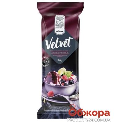 Мороженое Лимо Velvet Лесн.ягода белое шоколад эскимо 80г – ИМ «Обжора»