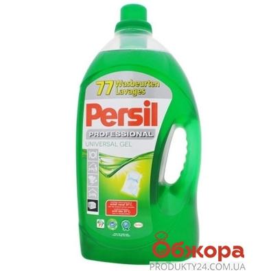 Гель Персил (Persil) Универсал 5,082 л автомат – ИМ «Обжора»