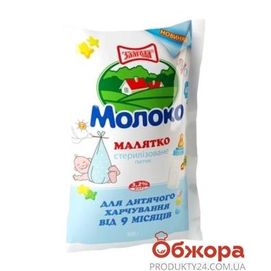 Молоко Злагода вітамінізоване 3,2% 900г п/е – ІМ «Обжора»