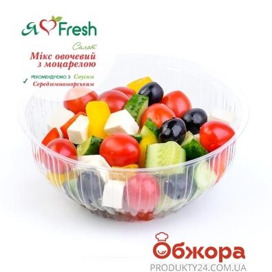 Салат Я люблю фреш Микс овощной с моцареллой 200 г – ИМ «Обжора»