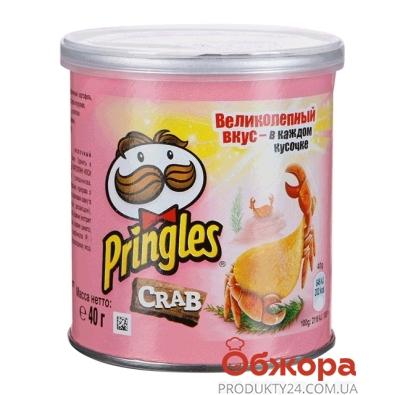 Чипсы Принглс (Pringles) краб 40г – ИМ «Обжора»