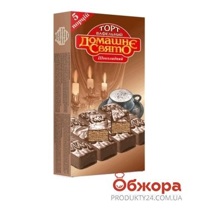 Торт Домашне Свято  шоколад 200г – ИМ «Обжора»