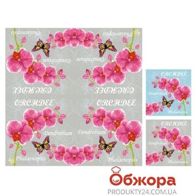Салфетки  Люкси (Luxy) Классические орхидеи 33х33 3 сл. 20 шт – ИМ «Обжора»