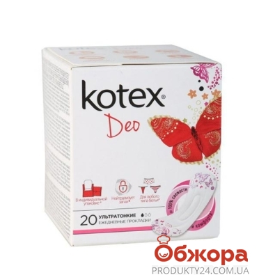 Прокладки Котекс (Kotex) superslim deo liners 20 шт – ИМ «Обжора»