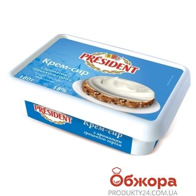 Крем-сыр Президент (President) с ароматом грецкого ореха 18% 180 г – ИМ «Обжора»