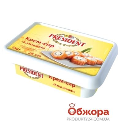 Сыр-крем Президент (President) 180г 24,5% – ИМ «Обжора»