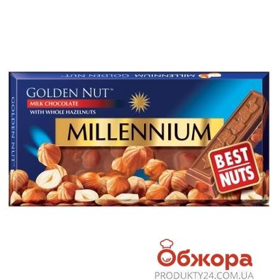 Шоколад Миллениум (Millennium) Голд молочный орех 100 г – ИМ «Обжора»