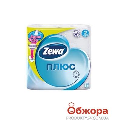 Туалетная бумага Зева (ZEWA) Плюс белая 4 шт. – ИМ «Обжора»