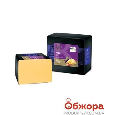 Сыр Клуб сыра Нуар 45% вес – ИМ «Обжора»